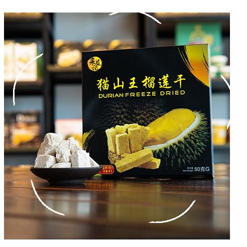 Freeze-Dried Musang King