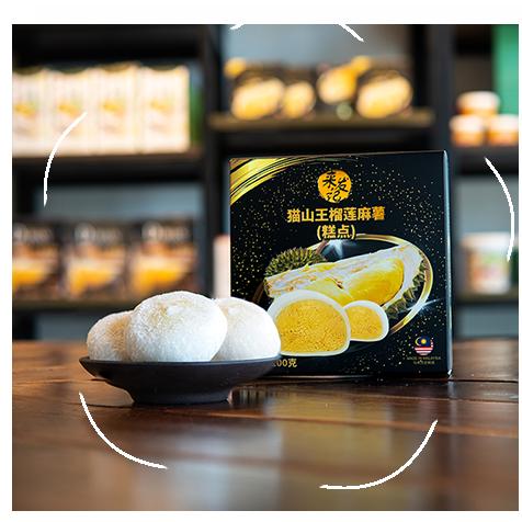 Durian Puree Mochi